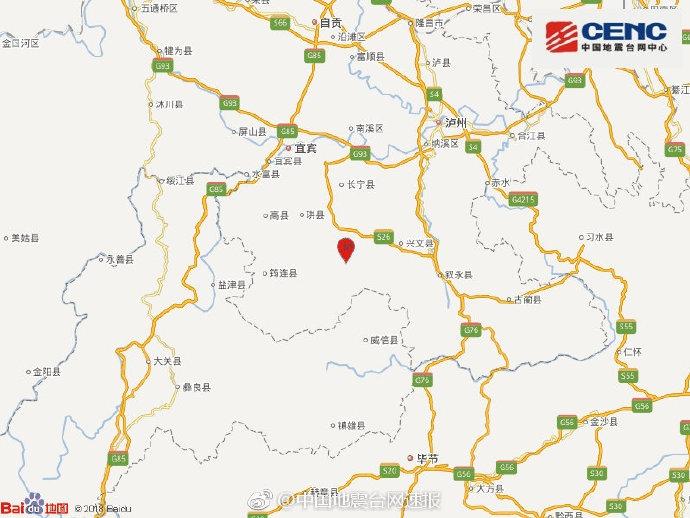 四川宜宾市兴文县发生5.7级地震 成都重庆等地震感强烈