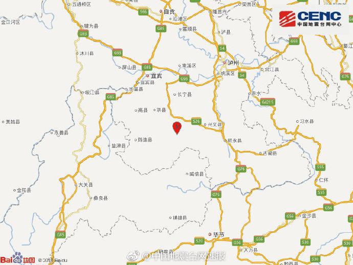 四川兴文发生5.7级地震 震源深度12千米