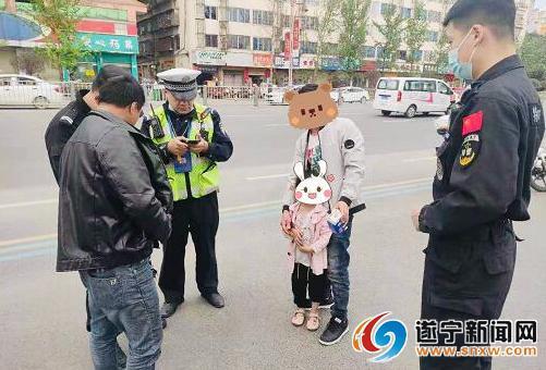 小孩与家人走失 民警全力寻找帮助父女团聚