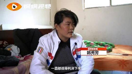 京昆高速慘烈車禍3個家庭被拖欠182萬賠償 其中一死者妻子抑郁