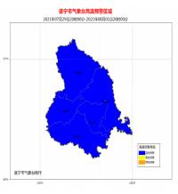 遂宁发布高温蓝色预警 预计7月30日到8月3日晴热天气持续