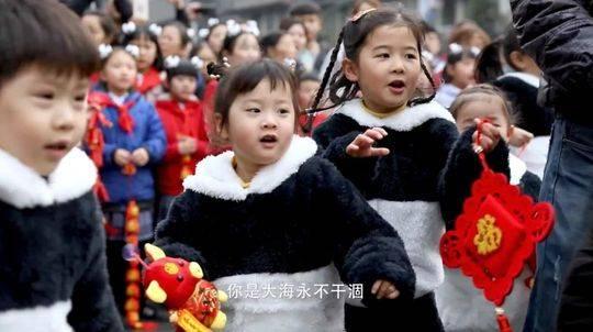 春节假期余额不足 成都文博、自然观光、遗产类景区热度持续上升