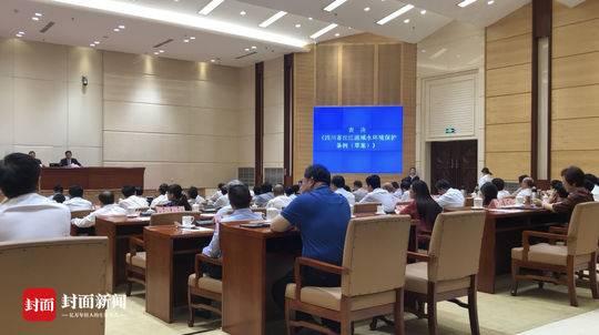最高罚款百万 四川为沱江流域水环境保护立法