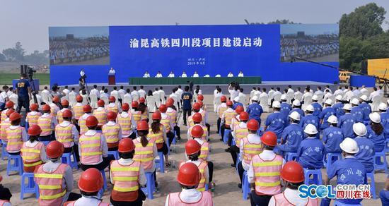 渝昆高铁四川段、重庆段同步启动建设 四川境内设6站