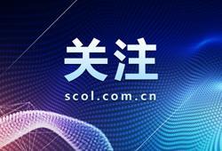 内江发布一批干部任免 李杜任内江市人民政府副秘书长
