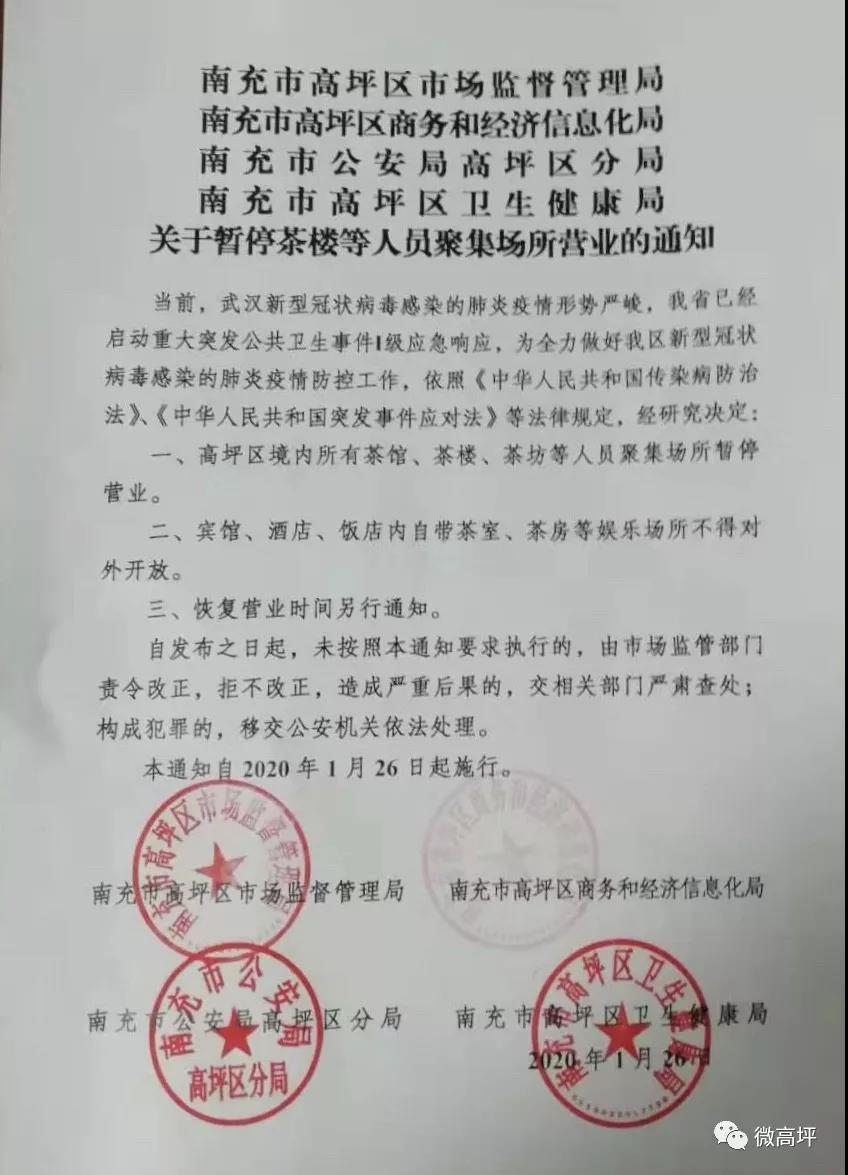 http://www.ncchanghong.com/nanchonglvyou/19606.html