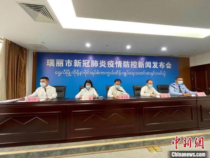 云南瑞麗:31日完成城區全員核酸檢測采樣
