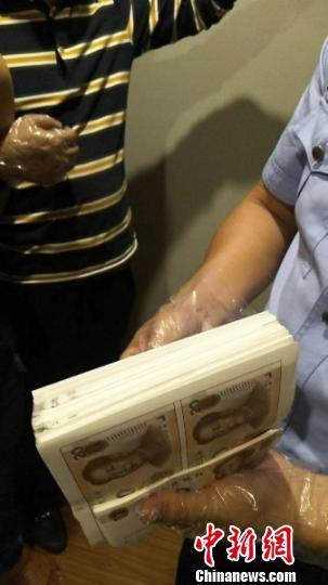 警方缴获20元面值的假币。江油警方提供
