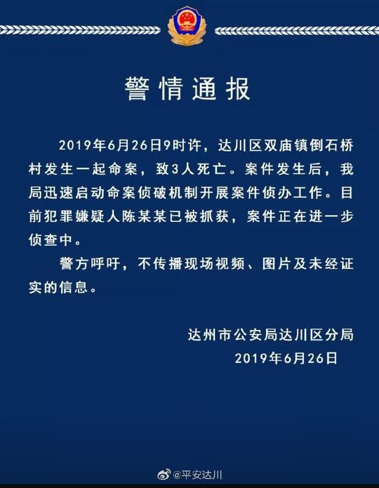 http://www.qwican.com/jiaoyuwenhua/1195844.html