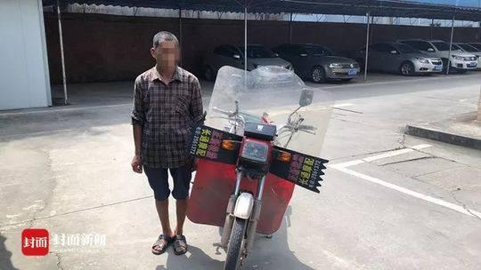 男子骑摩托车半年内三次酒驾被查获 民警:多远就把你认出来了