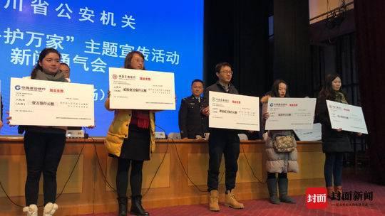 现场,成都一IT公司行政负责人王小姐接过21万的返还金额,欣喜不已。
