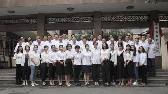 中搜陈波成城市教训考试院正式挂牌