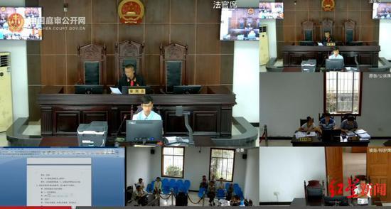 庭审直播中国庭审公开网视频截图