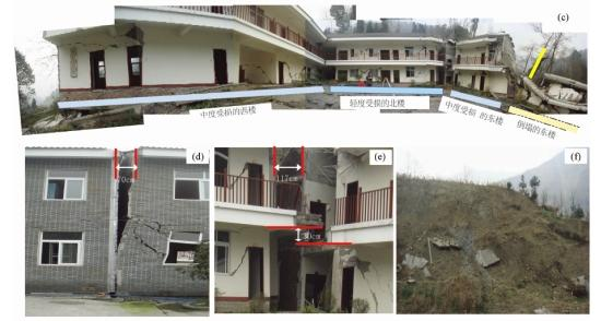 着力提升全省防震减灾综合防范能力 四川先后推进这些重大工程