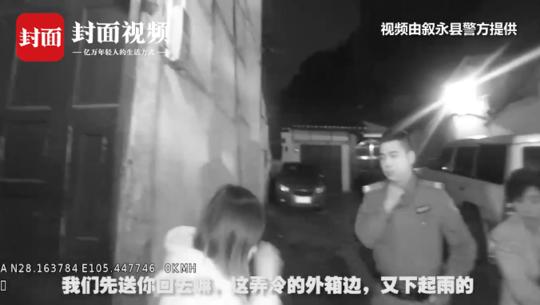 """超暖心!女孩割腕輕生 警察說""""給你買酸奶""""成功勸阻"""
