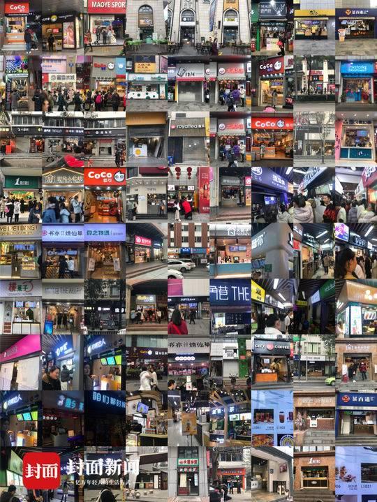 记者实地走访,在春熙路、王府井商圈共盘点出了102家奶茶店