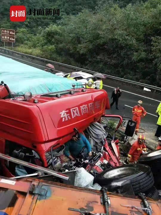 暴雨影响包茂高速万源境内发生多车追尾 交通中段4小时
