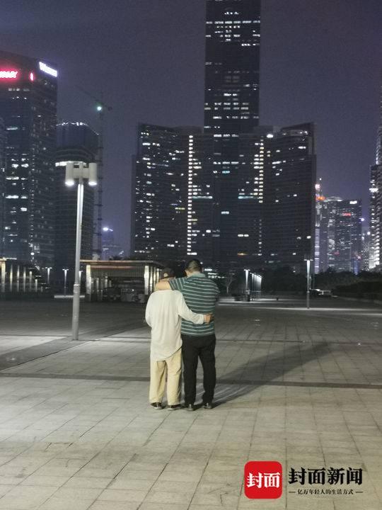 阿庆和父亲终于重逢