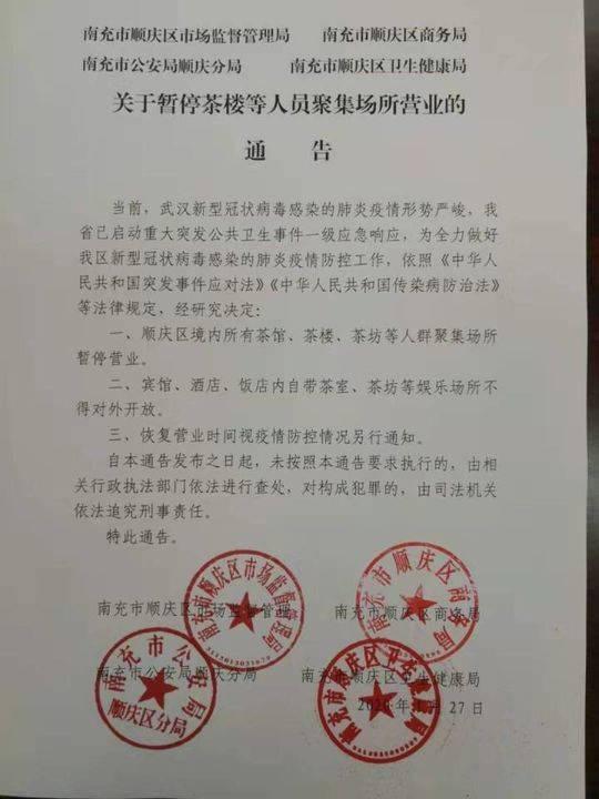 http://www.ncchanghong.com/nanchonglvyou/19588.html