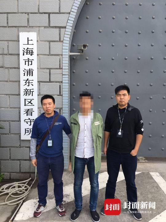 4年追击疑犯杳如黄鹤