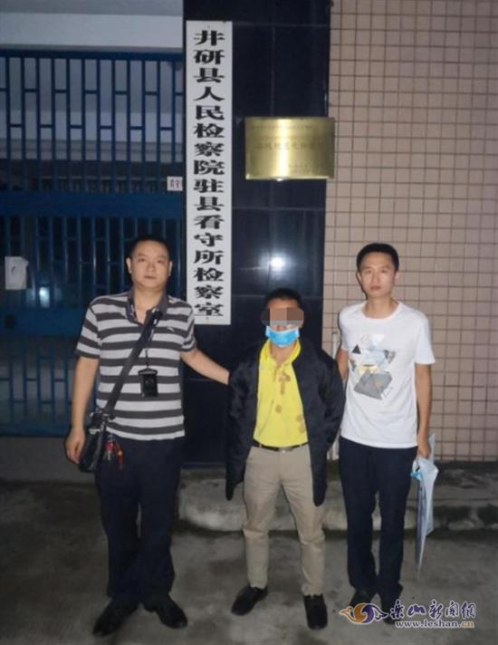犯罪嫌疑人王某川被警方抓获