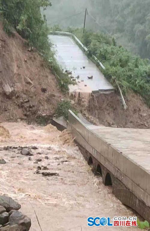万源再遭大暴雨袭击 6000余名党员干部雨中守护