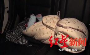 出生39天男婴被弃四川南部县城公路边 警方正寻找其家人