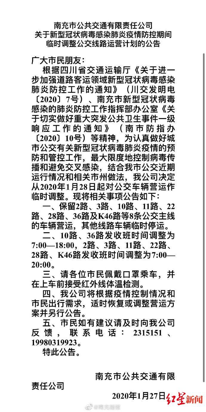 http://www.ncchanghong.com/nanchonglvyou/19587.html