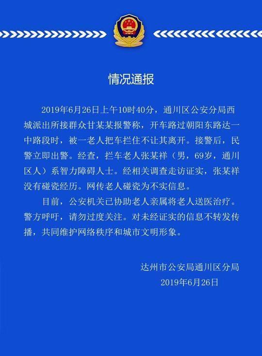 封面新闻记者 罗轩