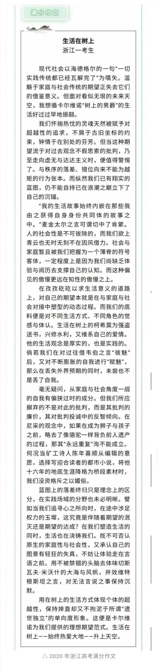 http://www.edaojz.cn/youxijingji/779299.html