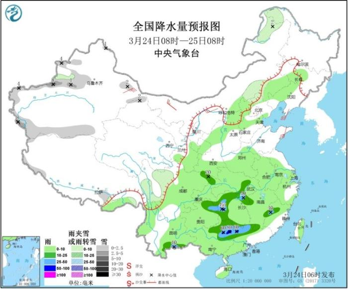 图1 全国降水量预报图(3月24日08时-25日08时) 图片来源:中央气象台