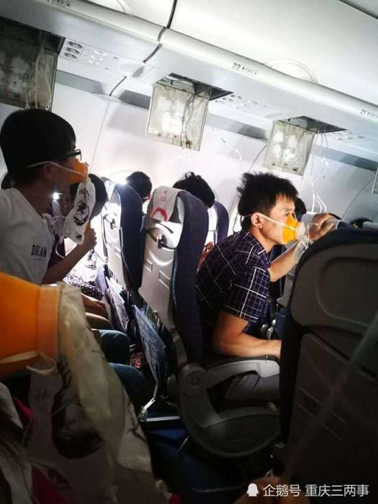 ▲乘客戴上氧气面罩