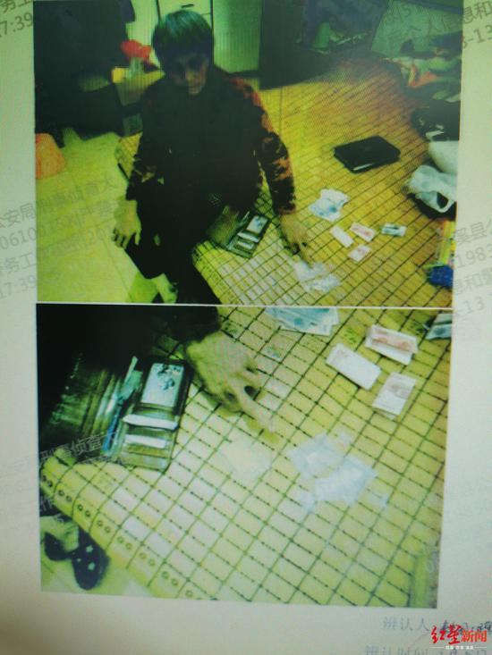 警方控制了秦某并从其家中搜出毒品