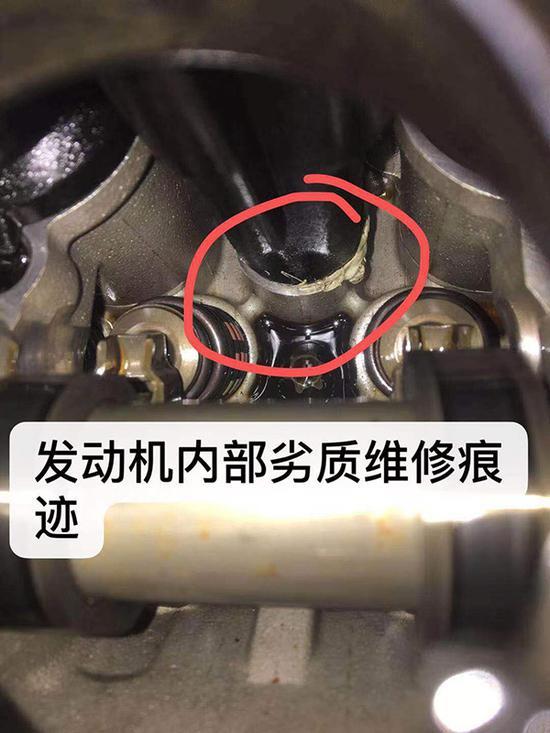 """贾东反映车辆发动机内部有""""劣质维修痕迹"""" 本文图均为 受访者 供图"""