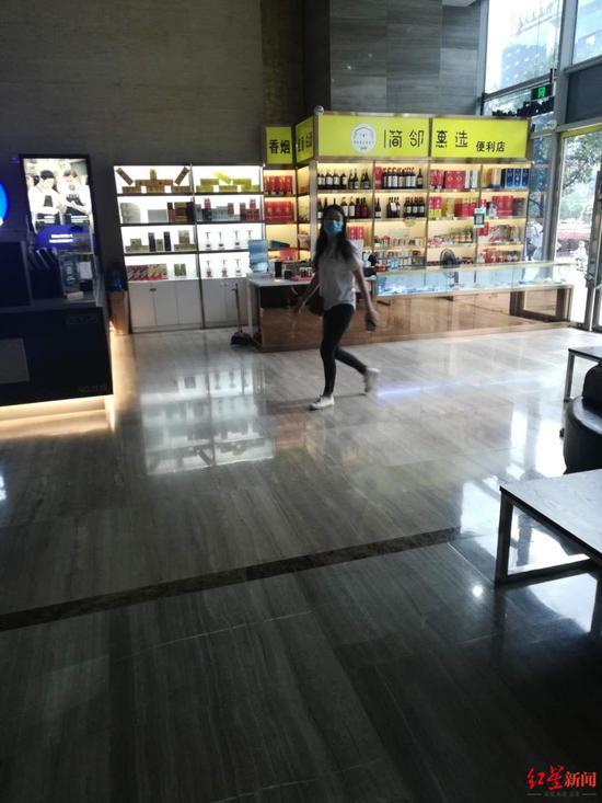 大厦内开的便利店