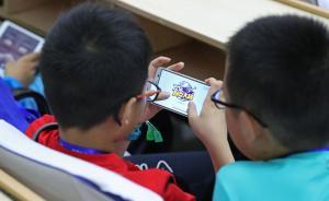 手机校园管理面临尴尬 是厉行禁止还是分类规范?