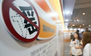 燕麦致癌、食盐有毒?自媒体爆款食品安全谣言是如何炮制的
