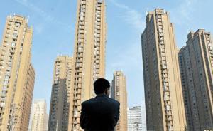 长租公寓的资金劫:巨额资金流向哪里?