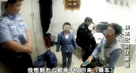 男子将儿子留在地铁站 只因自己要回去拿外套不方便将儿子带走