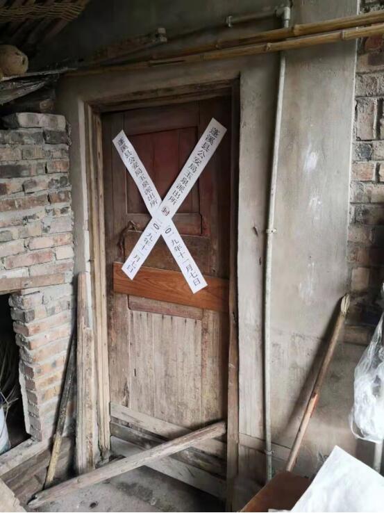 遂宁警方打掉一卖淫窝点 4人被行政拘留1人被刑事拘留