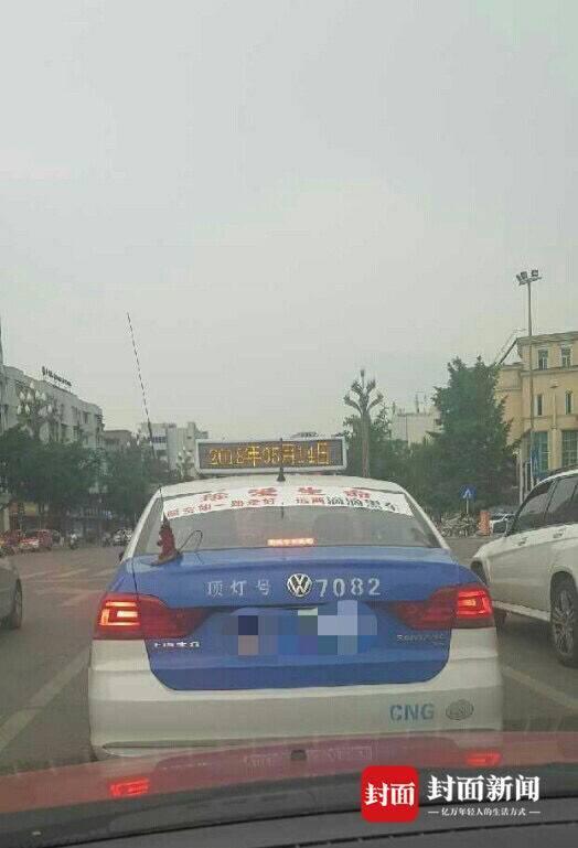 对此,有微博网友向德阳市道路运输管理处投诉,希望进行调查处理。