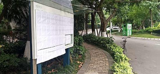 电梯监控改造公示上多名业主发现被冒签。