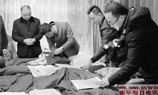 1月22日,警方在杨志伟家中固定部分证据。(图片由受访者提供)