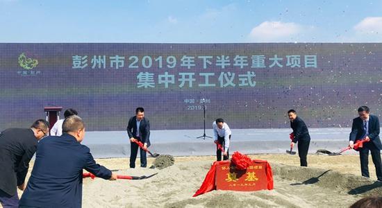 彭州22个重大项目集中开工 总投资178亿元