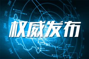 四川省高级人民法院审判监督一庭原副庭长夏喜被双开