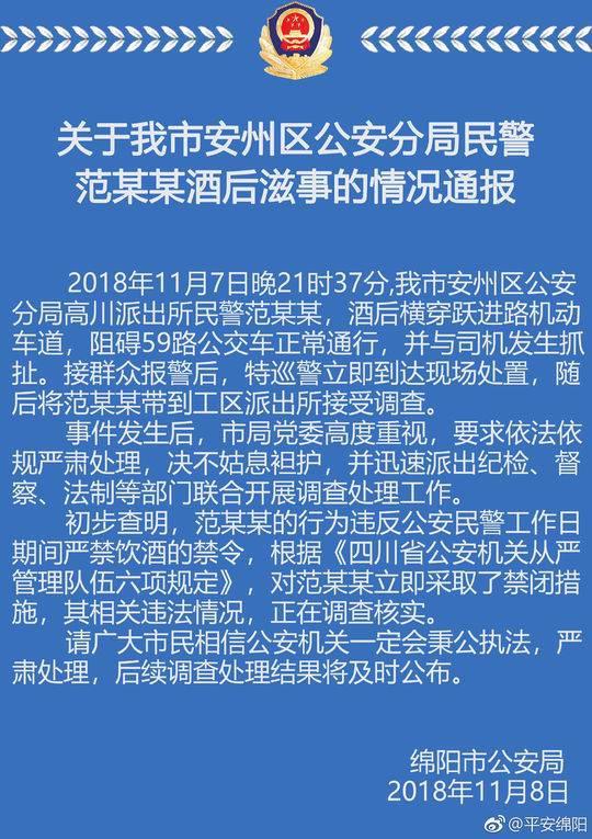 封面新闻记者 刘虎