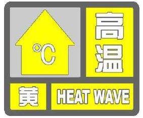 泸州天气进入连续高温状态 市民需注意防暑降温