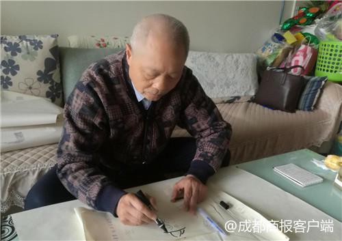 眉宇举手投足间竟隐藏着汉字 乐山七旬老人用汉字画肖像