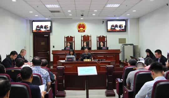平安好医生被诉商标侵权案二审开庭双方拒绝调解 将择期宣判