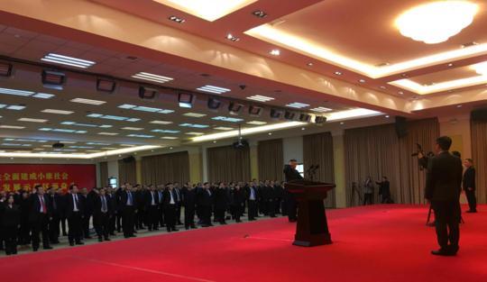 巴中举行新任命国家工作人员宪法宣誓仪式